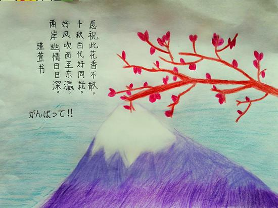 Students express support for Japan through pictures