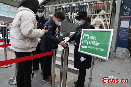 Beijing subway pilots reservation system to control passenger flow