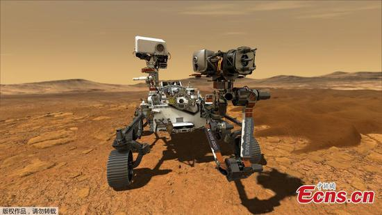 NASA reveals name of its next Mars rover