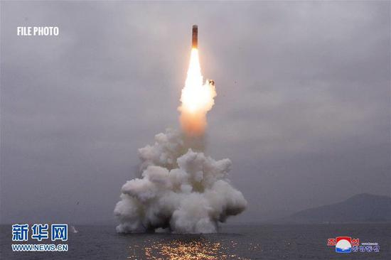 DPRK test-fires submarine-launched ballistic missile