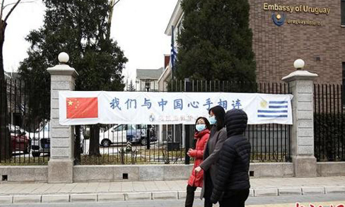 Beijing strengthens epidemic prevention for foreigners