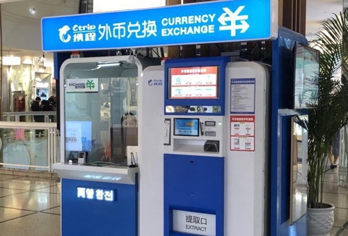 Self-operated currency exchange machine arrives in Shanghai's Metro City