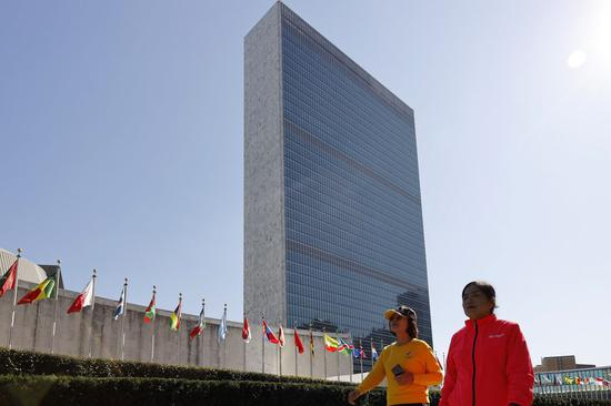 The United Nations has decided to restrict access to its complex in New York City amid fears for the spread of the coronavirus, a spokesman said Tuesday.