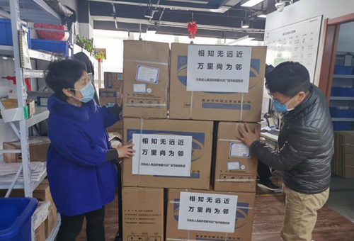 Chinese province sends aid to coronavirus-hit South Korea