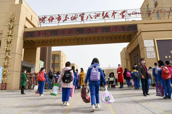 Classrooms reopen in Xinjiang