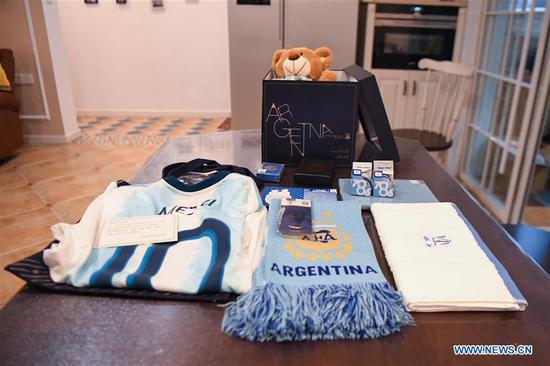 Wuhan nurse gets gifts from Argentina Football Association