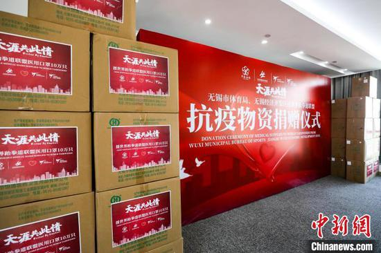Surgical masks are donated to the World Taekwondo Federation by the Wuxi Sports Bureau and the Jiangsu Wuxi Economic Development Zone. (Photo provided to China News Service)