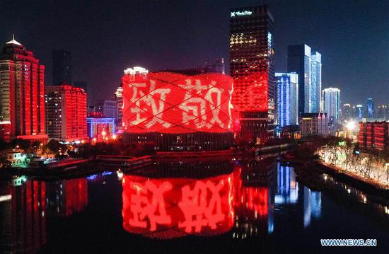 Night view in Wuhan