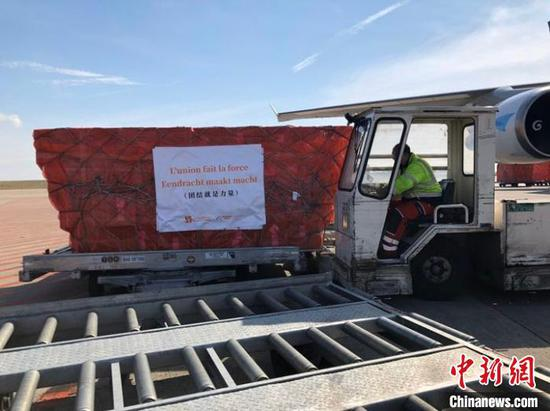 Medical supplies donated by Alibaba Foundation arrive at the airport in Liege, Belgium, March 16, 2020. (Photo provided to China News Service)