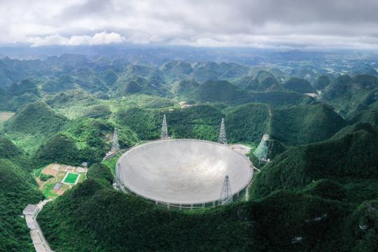 Photo taken on Aug 27, 2019, shows China's Five-hundred-meter Aperture Spherical Radio Telescope (FAST). [Photo/Xinhua]