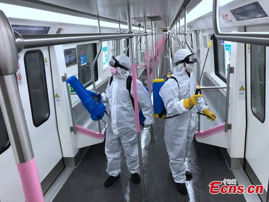 Preparations made for resuming of subway transportation in Wuhan