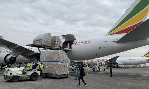 An Ethiopian Airlines cargo flight filled with medical supplies donated to Africa from the Jack Ma Foundation and Alibaba Foundation arrives in Addis Ababa, Ethiopia, on March 22, 2020. (Photo/Xinhua)