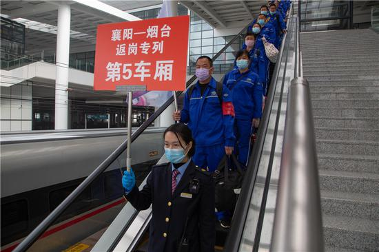 Hubei city launches chartered train to help migrants get back to work