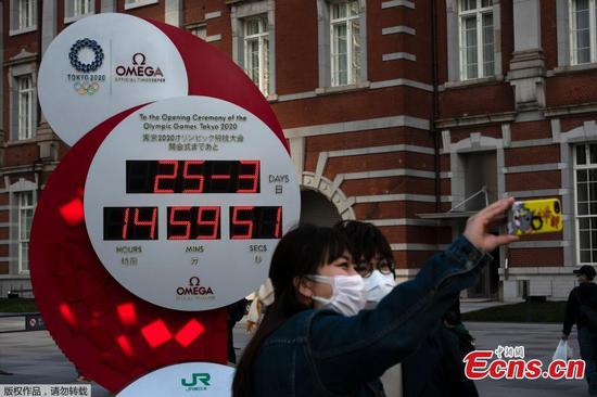 Countdown switched off at Tokyo station clock