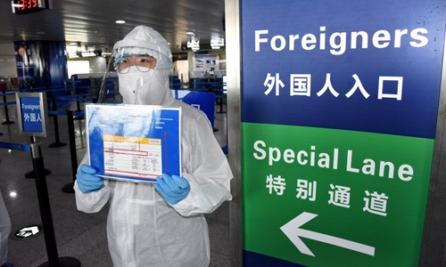 Chinese mainland reports 9 new imported COVID-19 cases