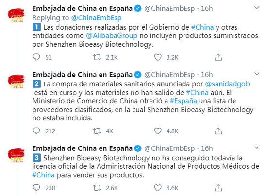 The Chinese Embassy in Spain makes clarification regarding the test kits. /Twitter screenshot