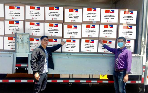 Bank of China donates 500,000 surgical masks to the Philippines
