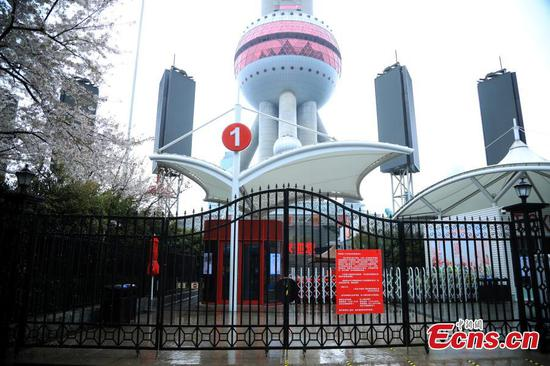Indoor tourist attractions in Shanghai ordered to close again