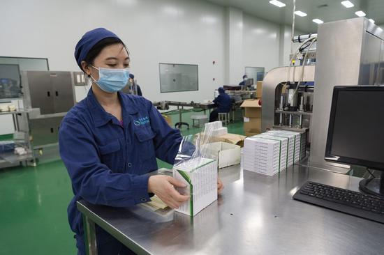China vows to further stabilize production, supply of active pharmaceutical ingredients