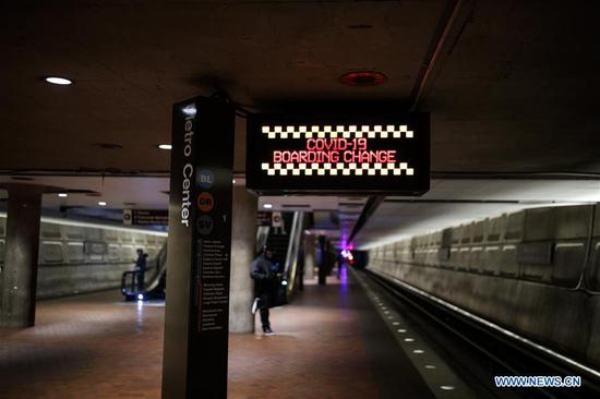 Vacant Metro Center Station amid COVID-19 pandemic in Washington D.C.