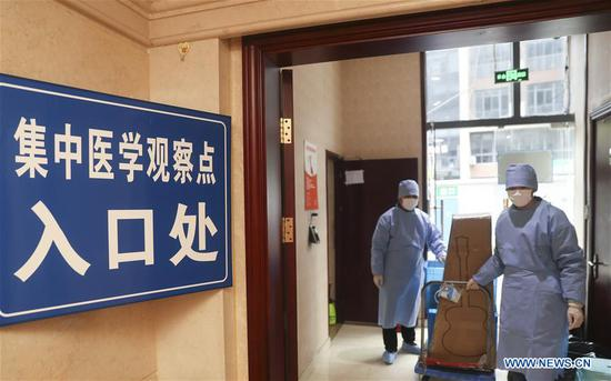 Quarantine point to contain spread of novel coronavirus put into use in Shanghai