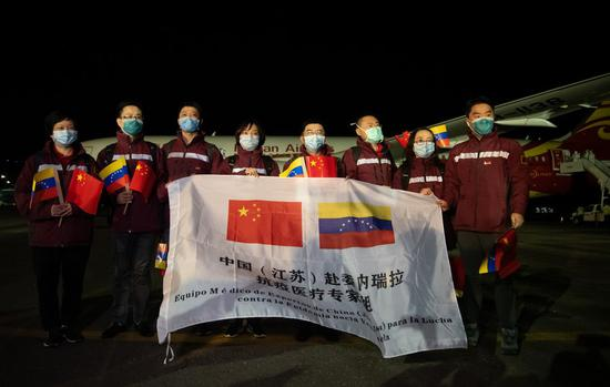 Chinese experts help improve COVID-19 diagnostic strategy in Caracas