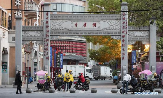Life in Wuhan gradually back to normal as coronavirus outbreak wanes