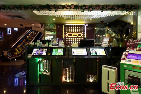卡拉OK,俱乐部,麻将店被勒令在香港关闭