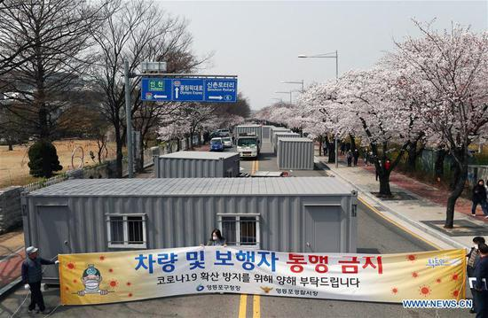S Korea reports 89 more COVID-19 cases, 9,976 in total