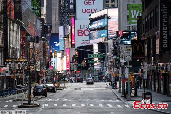 In pics: Deserted New York City amid coronavirus outbreak
