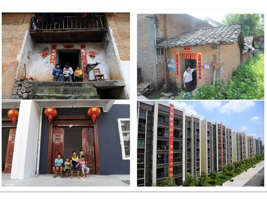 Fighting poverty: Relocation program in S China's Guangxi