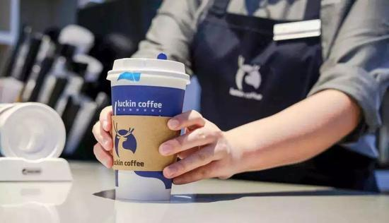 Luckin Coffee shares plummet on accounting probe