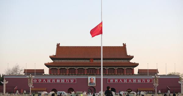 National flags lowered to half-mast in Beijing