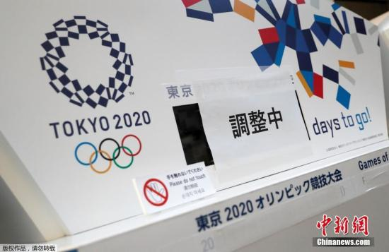 Tokyo's Paralympic competition schedule will remain the same for 2021
