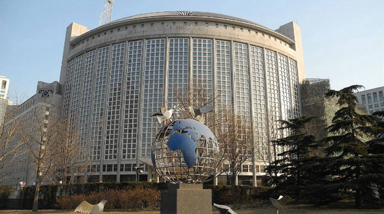 China issues position paper on UN's 75th anniversary
