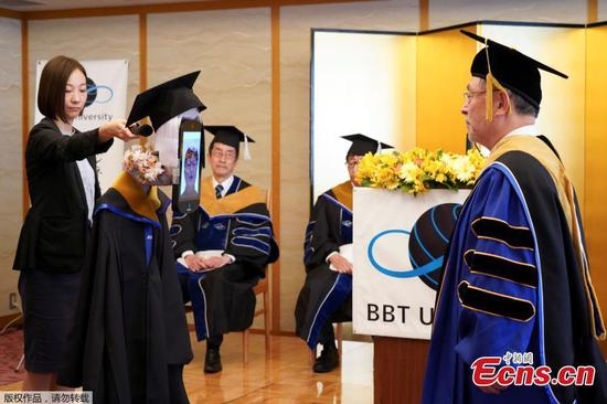 Japanese students virtually graduate thanks to robots