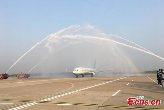 Wuhan Tianhe International Airport reopens as coronavirus shutdown ends
