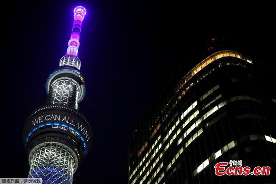 Tokyo Skytree lights up to send positive message amid coronavirus outbreak