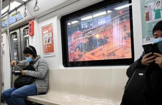 Beijing's 'intelligent' metro line able to identify unmasked passengers