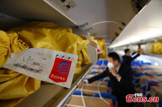 Charter planes for int'l anti-epidemic work take off from Nanchang