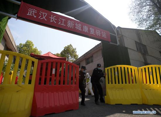 Medical observation station closed as patients finish quarantine in Wuhan
