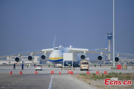 Largest cargo plane joins convoy to transport medical supplies from China amid pandemic