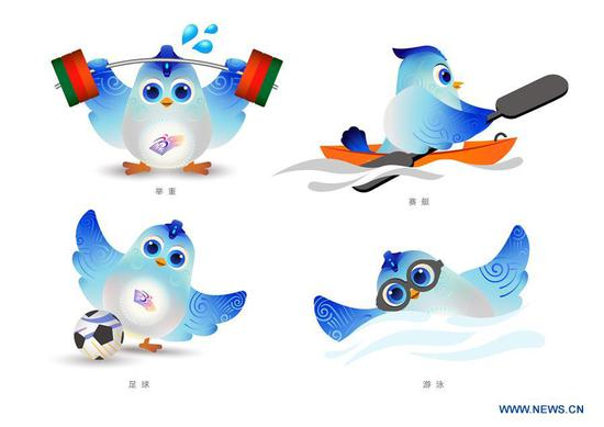 Mascot of 4th Asian Para Games Hangzhou 2022 unveiled