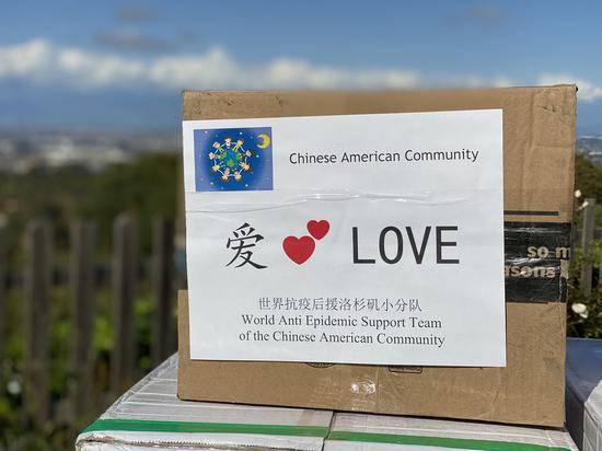 Photo taken in Los Angeles County on March 26, 2020 shows donations from the Chinese-American community in Palos Verdes, Southern California, the United States. (Photo by Maggie Wang/Xinhua)