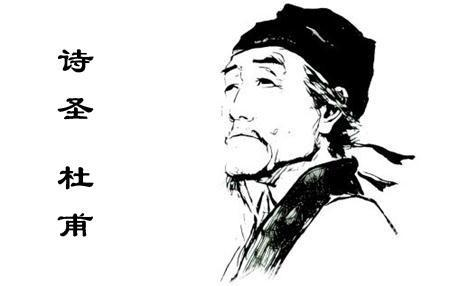 BBC launches its first documentary about Chinese poet Du Fu, displays charm of traditional Chinese literature