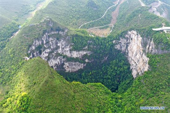 Scenery of Dashiwei Tiankeng at Leye-Fengshan Global Geopark, Guangxi