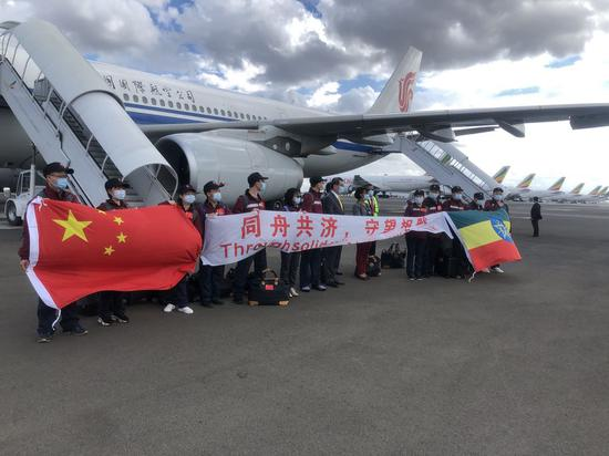 Members of a Chinese medical team pose for a photo upon their arrival at the airport in Addis Ababa, Ethiopia, April 16, 2020.  (Xinhua/Wang Shoubao)