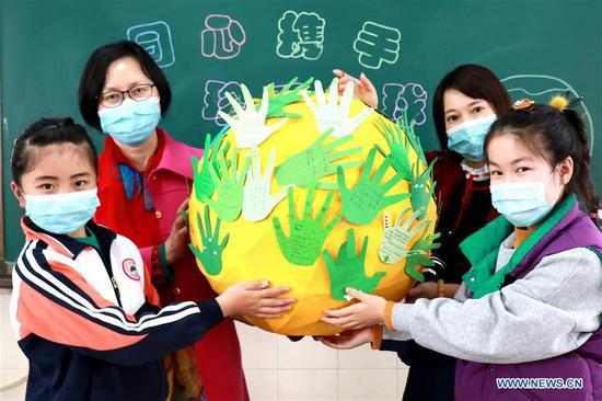 世界地球日主题活动在中国举行