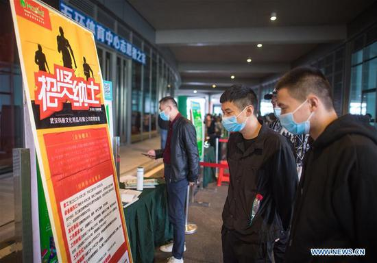 On-site job fair held in Wuhan