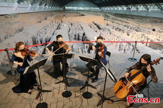 Xi'an orchestra launches online streaming concert